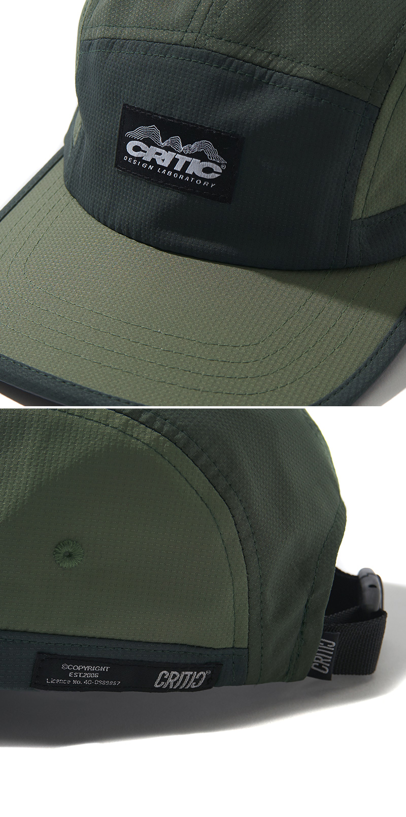 3 TONE CAMP CAP(KHAKI)_CTONIHW04UK0