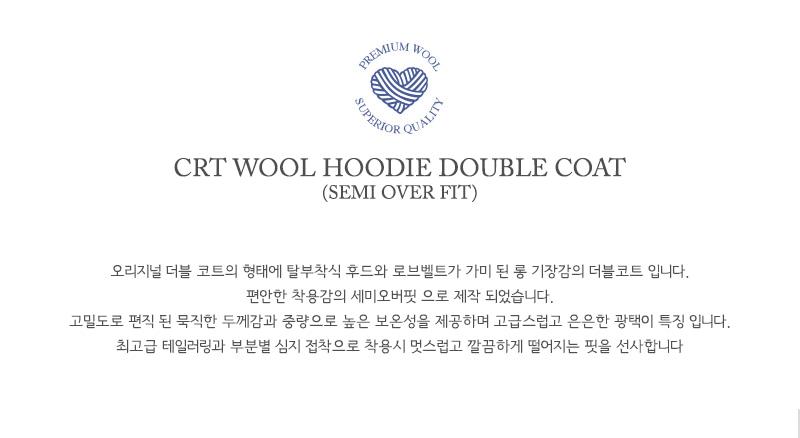 CRT WOOL HOODIE DOUBLE COAT(L/BEIGE)_CRONICT01UC0