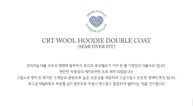 CRT WOOL HOODIE DOUBLE COAT(KHAKI)_CRONICT01UK0