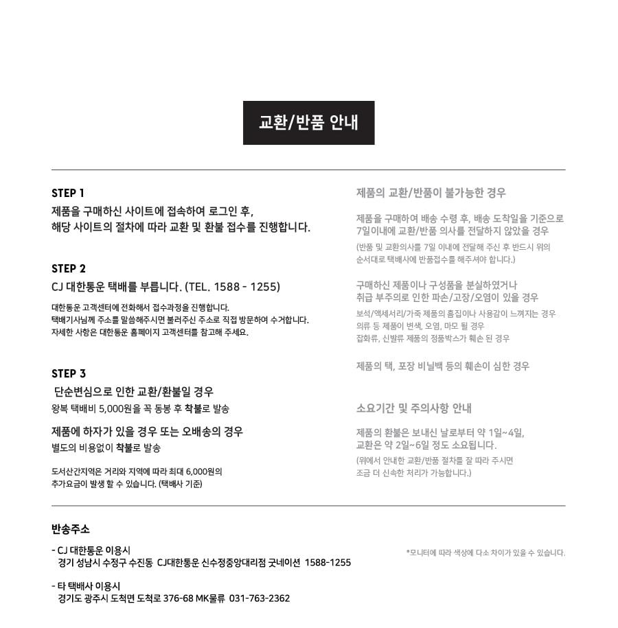 크리틱 CRT LEOPARD SHORTS(KHAKI)_CRONUSP01UK0